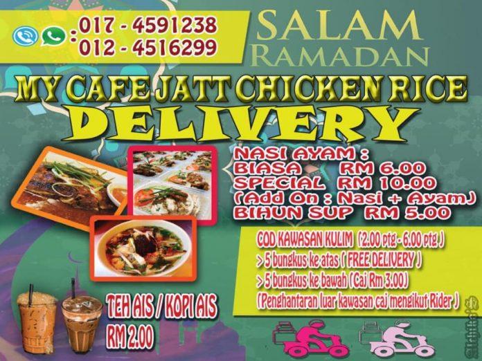 Jatt Chicken Rice